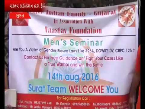 Surat gujarat seminar against misuse of women law