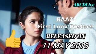 Raazi First Look Poster   Alia Bhatt   Vicky   Directed By Meghna Gulzar   ABCDLive