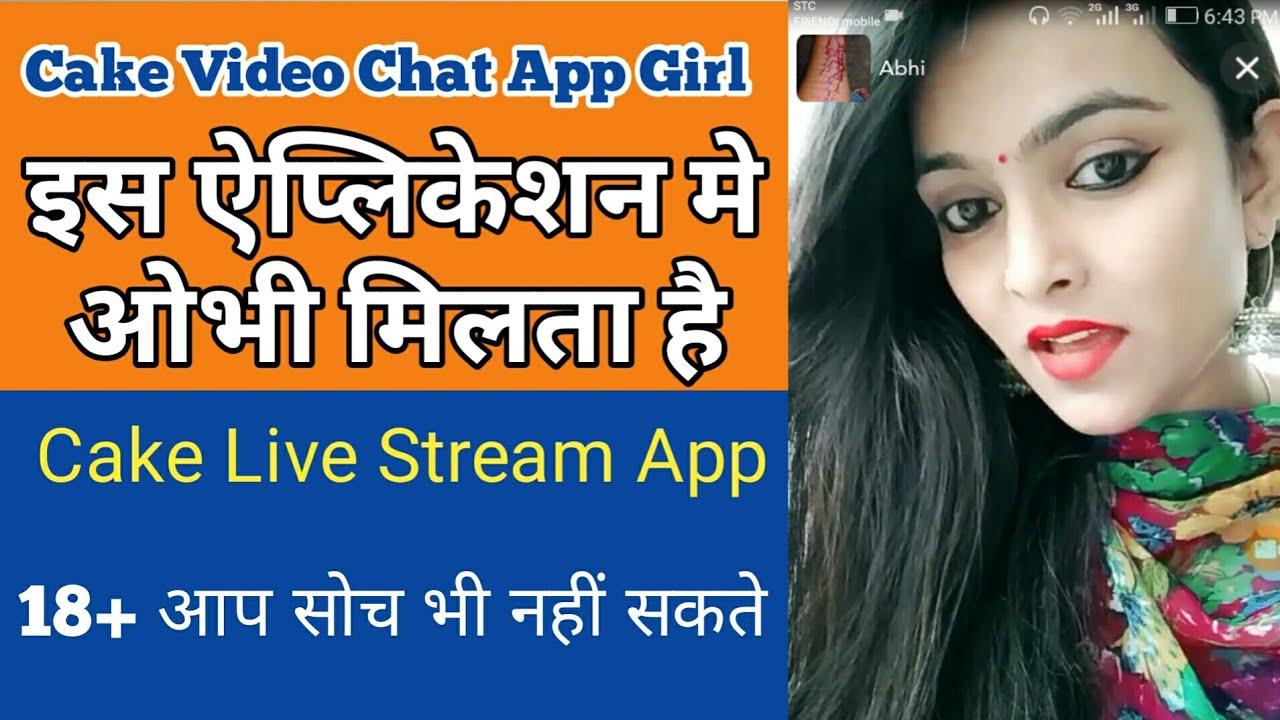 cake video chat app hack