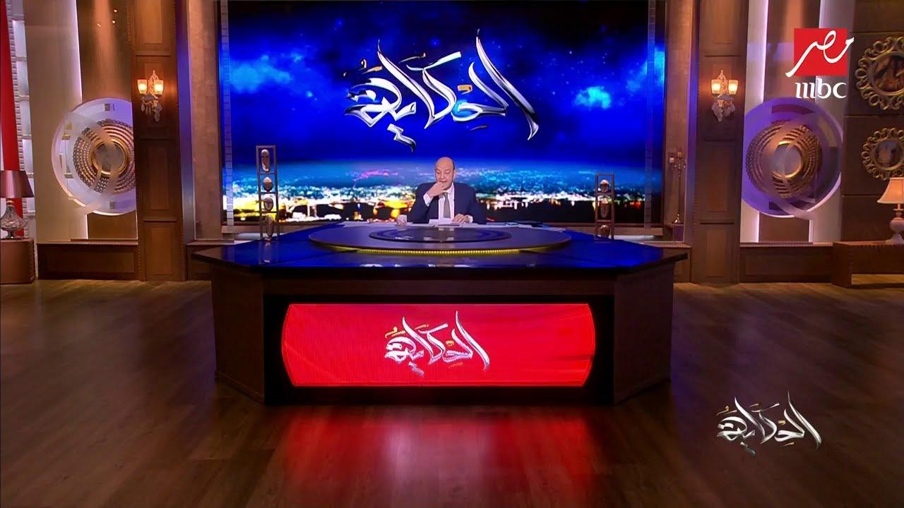بطريقة كوميدية .. عمرو أديب يعلق على واقعة هرم خوفو