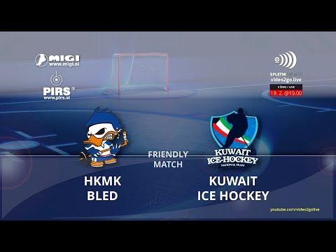 HKMK Bled - KUWAIT Ice hockey national team #friendlymatch