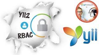 Yii2: RBAC. Видео 17.1