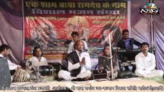 Rajasthani Bhajan - Khamma Khamma | Fulera Live | Moinuddin Manchala Live 2017 | Ramdevji Bhajan