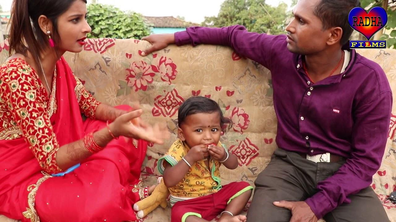 Download बौवा के अगुवै [ Bauwa Ke Aguwai ] ◇ Maithali Comedy ☆ Ugana Kushawaha & Alisha Basnet ☆ Radha Films