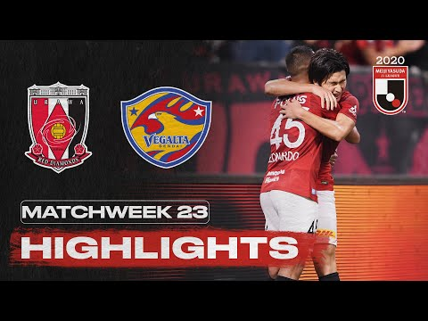 Urawa Sendai Goals And Highlights