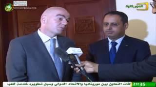 Déclaration du président de la FIFA, Gianni Infantino 28/02/2017 à Nouakchott