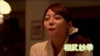 相武紗季、EXILEの眞木大輔、塚本高史が共演! ほろ苦くもおいしいラブ...