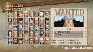 One Piece Pirate Warriors 3 / Como llegar al nivel 100 - Romper limite de nivel 50