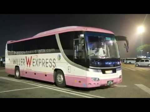 Kyoto to Tokyo by Willer Express Night Bus