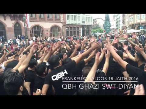 FRANKFURT GERMANY JALOOS 2016 PART 2