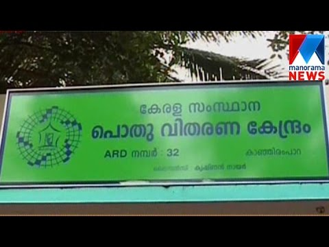 Consumer protection commission will get the charge of food safety commission     Manorama News