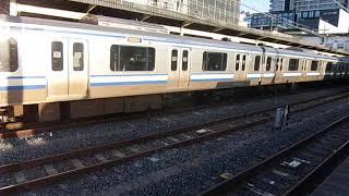 e217系Y5編成+Y128編成成田空港行き成田発車