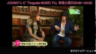 Baixar 「Augusta MUSIC TV」杏子×長澤知之対談スペシャル!!ダイジェスト