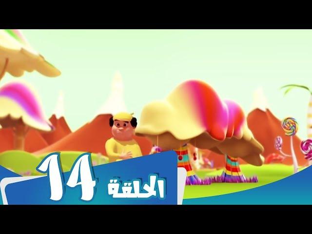????? ????? - ?????? 25 - ????? ????? Mansour Cartoon