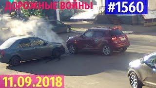 Видеообзор от канала «Дорожные войны!» за 11.09.2018. Видео № 1560.