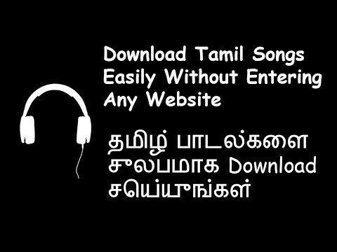download-tamil-songs-easily-without-entering-any-website.
