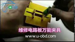 Locksmith repair PCB holder PCB clamp work station fixture tools
