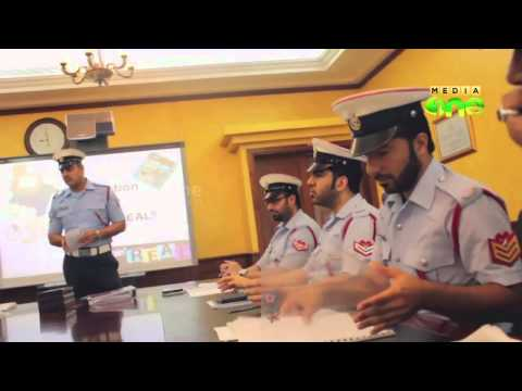 Bahrain to strengthen community police system