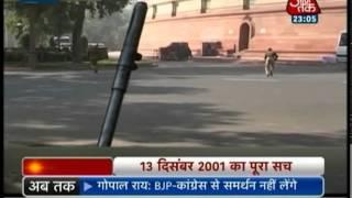 Vardaat - Vardaat: 2001 Indian Parliament attack (Part 1)