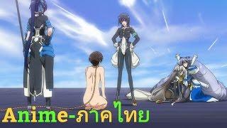 แนะนำอนิเมะภาคไทย-ชื่อเรื่อง:Kyoukai Senjou no Horizon I-II:ลิ้งดูใต้คลิป