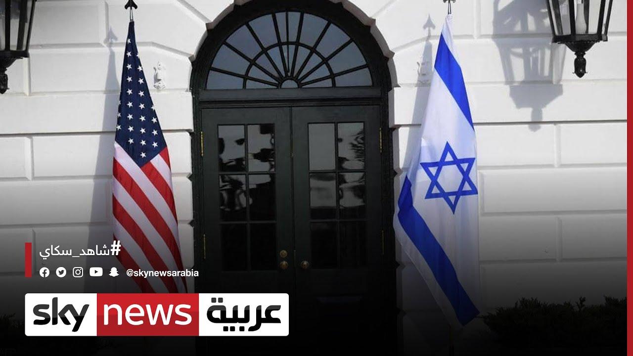 زيارة إسرائيلية مرتقبة لواشنطن لمناقشة الملف الإيراني  - نشر قبل 40 دقيقة