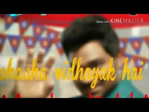 CHACHA VIDHYAK HAI HAMRE MIX BY DJ KARAN NEW WITH FLP..