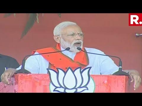 PM Narendra Modi Addresses Mega-Rally In Araria, Bihar