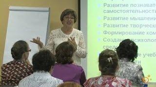 Валентина Кириленкова. Требования к современному уроку