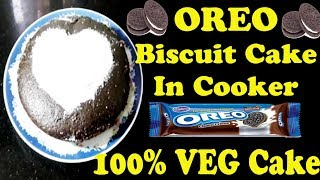OREO BISCUIT CAKE RECIPE IN COOKER | EGGLESS CAKE | HOW TO MAKE CAKE WITHOUT OVEN