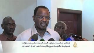 مطالب شعبية بفرض هيبة الدولة في دارفور