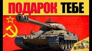 🔥ПРЕМИУМ ТАНК ВЕТЕРАНАМ WoT НА 9 МАЯ? ХАЛЯВА World of Tanks