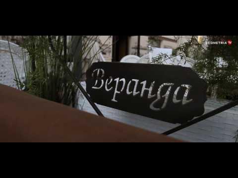 Кафе «Веранда» г. Ставрополь