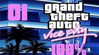 Grand Theft Auto: Vice City 100% - Walkthrough [01]