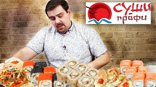 видео Доставка суши (Йошкар-Ола)
