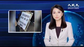 【翻牆必看】攔路查手機 「新疆式監控」恐推全國