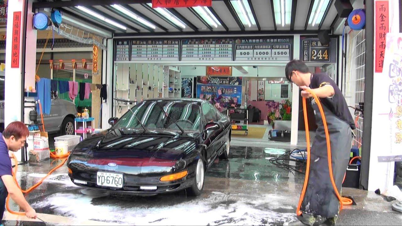 雨潮洗車姬‧產品洗車教學‧天然椰子油洗車精‧B6天然棕梠臘 - YouTube