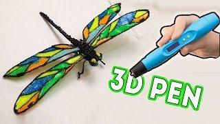 3D pen dragonfly / Как нарисовать стрекозу 3д ручкой(конкурс тут http://dadget.ru/3d 3D pen dragonfly / Как нарисовать стрекозу 3д ручкой Я сделала денежное дерево..., 2016-03-05T15:45:28.000Z)