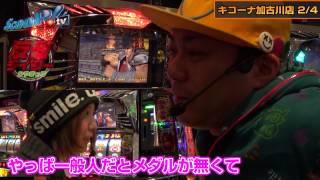 反面ライターひやまっち vol.1
