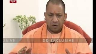 DD EXCLUSIVE: उत्तर प्रदेश के मुख्यमंत्री योगी आदित्यनाथ का पहला टीवी साक्षात्कार