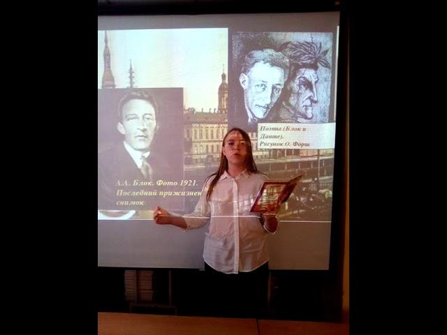 Изображение предпросмотра прочтения – ЕлизаветаДремина читает произведение «Ветер принес издалека» А.А.Блока