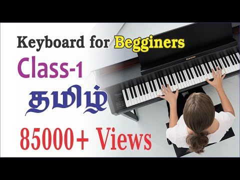 how to learn keyboard easy way in tamil lesson 1