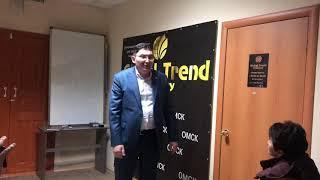 Обучение в Омске от бриллиантового директора компании Global Trend Company