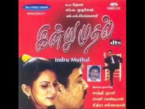 vaanavilaai song from indru mudhal LYRICS & SONG!!! HQ!!!