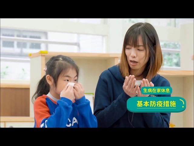 【RTI】Vídeo del día – Medidas básicas de prevención en las escuelas