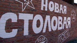 """""""Новая столовая"""". Абхазия, г. Сухум."""
