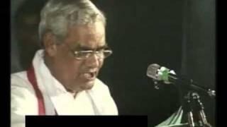 Mastak Nahi Jhukega : Shri Atal Bihari Vajpayee