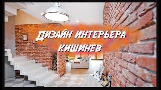 Ремонт квартир в Кишиневе.