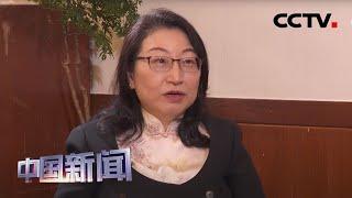 [中国新闻] 专访香港律政司司长郑若骅   CCTV中文国际