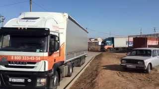 Заезд на погрузку автотранспорта транспортной компании Отвозим(, 2015-03-03T14:47:48.000Z)