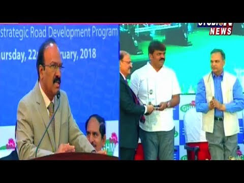 GHMC Commisioner Janardhan Reddy Speech at Bombay Stock Exchange Program | Hyderabad | Studio N